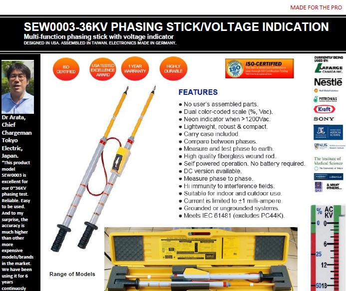 Sew0003 36kv High Voltage Testers H V Multifunction