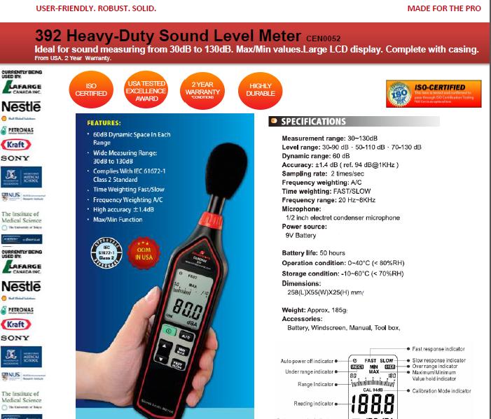 Cen0052 kkinstruments 392 handheld large display sound level meter w screenshot9 ccuart Images